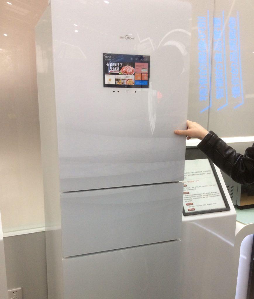 JD Smart refrigerator
